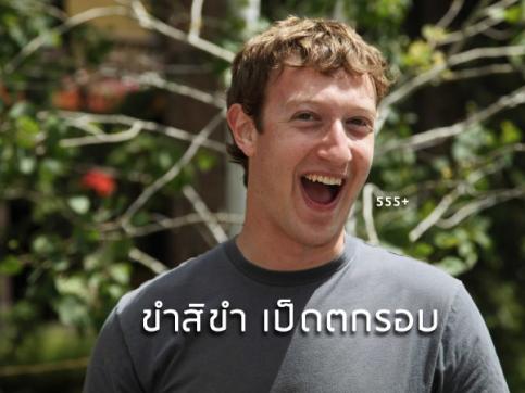 mark_zuckerberg-02.png