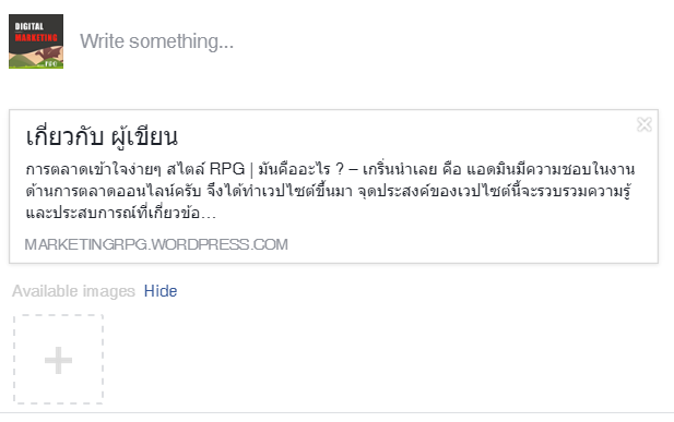 Posting-10.PNG